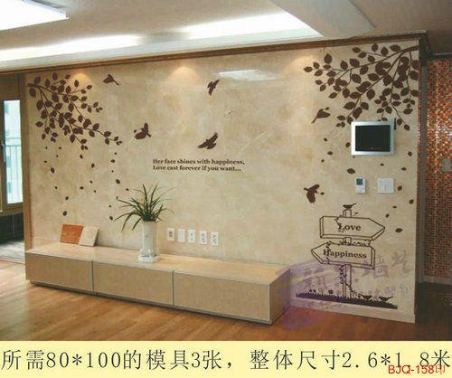 卡通液态墙纸,欧式古典壁纸,硅藻泥电视墙