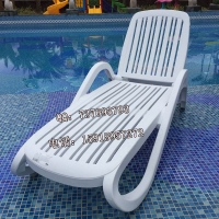 结实耐用的意大利进口塑料沙滩椅防腐防晒防紫外线