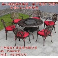 户外烧烤桌椅,户外桌椅图片,阳台烧烤桌椅图片