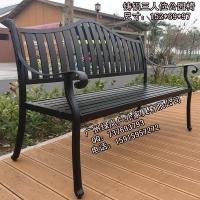 广州高档小区户外公园椅 商业街户外休闲椅