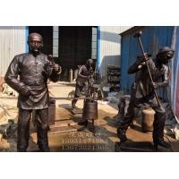 古代人物雕塑公园园林城市雕塑铸铜雕塑