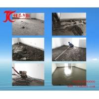 全輕混凝土DB42/T 1227-2016—湖北經泰節能