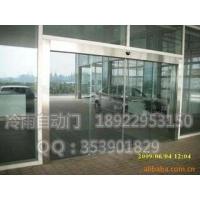 广东(电动平移门、平移感应门、玻璃自动门)厂家、批发、生产