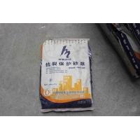 广西绿桂LGYN-608抗裂保护砂浆