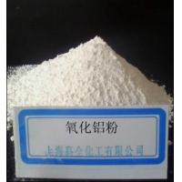 氧化铝 高温氧化铝微粉 三氧化二铝