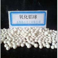 活性氧化铝球 氧化铝干燥剂 吸附剂