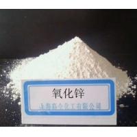 供应高纯度氧化锌 间接法氧化锌99.7%