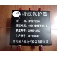 hpd1000lt谐波保护器  谐波治理  谐波装置