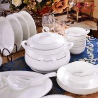 餐具礼品 餐具套装 时尚精美陶瓷餐具