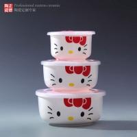 健康环保陶瓷保鲜碗