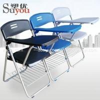 塑料折叠椅 折叠写字板椅 折叠课桌椅 折叠新闻椅子