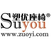 广州铀塑金属制品有限公司