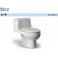 波士顿双冲连体座厕 乐家波士顿加长型连体马桶