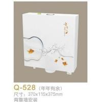 喬丹卫浴-储水箱