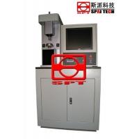 濟南斯派MMW-1A立式萬能摩擦磨損試驗機 專業廠家價格