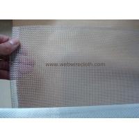 农业用平纹编织1035铝丝网