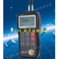 北京时代TC130精密型超声波测厚仪