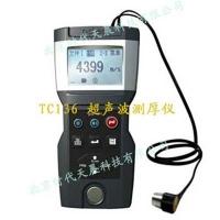 北京时代TC136高精度超声波测厚仪