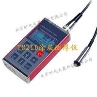 北京时代TC210双功能涂镀层测厚仪/涡流/磁性