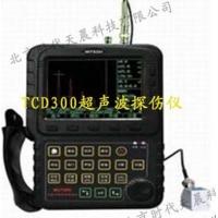北京时代TCD300全数字超声波探伤仪