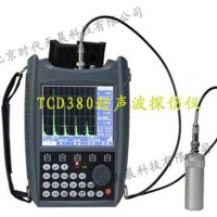 北京时代TCD380多功能超声波探伤仪
