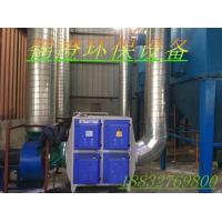等离子除臭设备有机光解废气净化器垃圾污水站除臭专用
