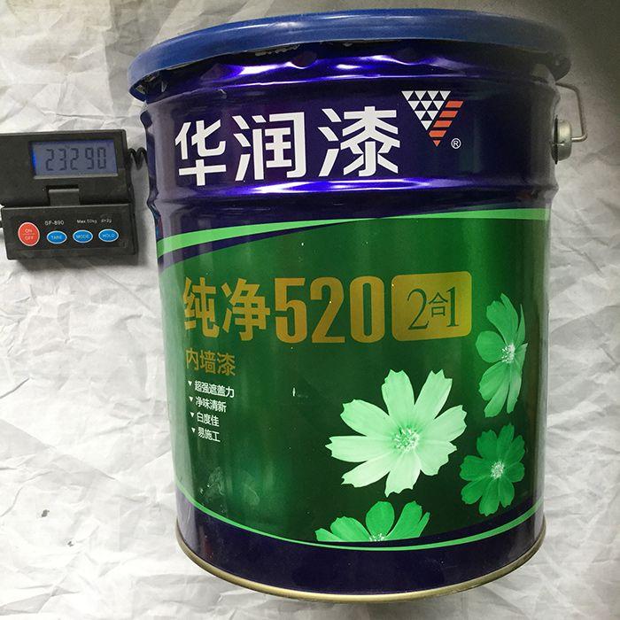 华润|十佳亿美居 纯净520(2合1)