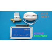 公共厕所节水控制器KB-04-1