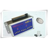 沟槽式小便感应器