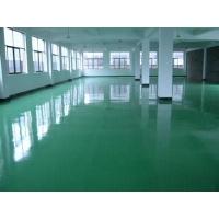 新疆乌鲁木齐耐磨抗压环氧地坪漆,H-L混凝土固化剂地坪