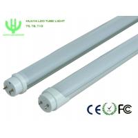 T8 LED 日光灯管 1.2米节能灯管、0.6米、0.9米