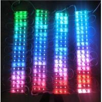 带IC2811全彩模组,5050幻彩贴片模组,LED贴片幻彩