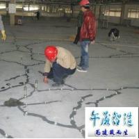 剪力墙裂缝修补胶 混凝土裂缝修补灌浆材料