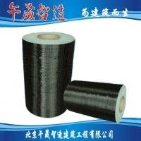 300g碳纤维布 建筑加固用碳纤维复合材料