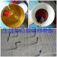 烟囱筒壁裂缝修补胶
