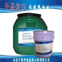 混凝土修补胶 高强聚合物修补液