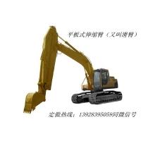 滑移平板式伸缩臂_供应,各地区挖掘机伸缩臂,滑移平板式伸缩臂