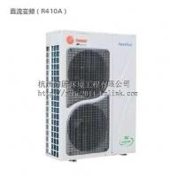 杭州特灵直流变频水空调地暖二合一
