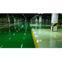 南京环氧地坪-华维康体环氧地坪