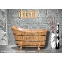 木桶系列-康熙香柏豪华浴桶