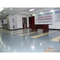 韦帕塑胶地板