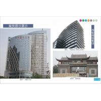 中国十九冶大厦、中国石油
