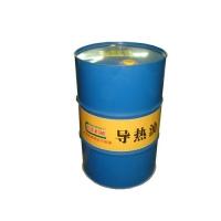 供应高效环保优质专用320导热油 高温锅炉合成传热油