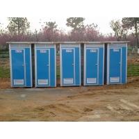 单体洗手间-户外移动厕所-旅游区卫生间