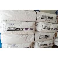 供应OK520消光粉 德固赛消光粉OK520哑粉 二氧化硅