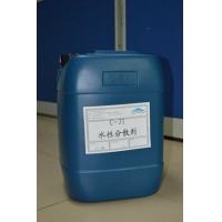 供应水性涂料分散剂 广州分散剂