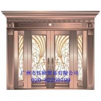 广州仿铜漆(拉丝漆)固体树脂 铜金门 塑胶 玻璃 通用