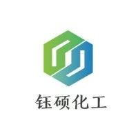 广州市钰硕贸易有限公司