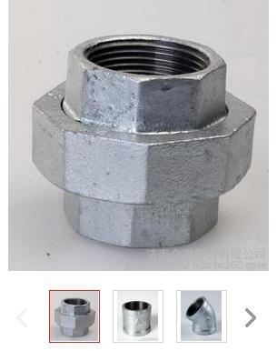 供应迈克钢塑管件 沟槽管件 (图)