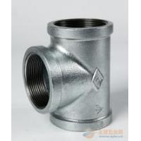 供应玛钢管件/迈克管件/迈克镀锌管件/消防管件